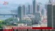 哈尔滨新区 国际双创大赛精彩纷呈 新区魅力绽放