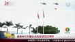 香港举行升旗仪式庆祝回归22周年