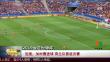 法国:加时赛进球 荷兰队晋级决赛