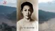70年 龙江儿女英雄传——赵一曼