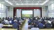 黑河市召开农业绿色发展示范区建设暨大豆产业发展专题培训研讨会