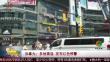 加拿大:多地高温 发布红色预警