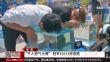 """湖南:长沙举行""""千人憋气大赛"""" 冠军4分13秒获胜"""