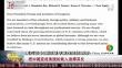 美百名中国问题专家致信特朗普
