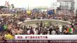 韩国:保宁国际泥浆节开幕