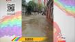 宾县大雨城区积水漫灌 群众被困警方紧急转移