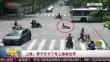 上海:男子开卡丁车上路被处罚