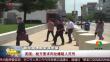 美国:检方要求判处嫌疑人死刑