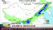中央气象台:蓝色预警齐发 暴雨强对流来袭