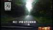 中国两极穿越自驾游!穿越原始森林,两极穿越到伊春,精彩不打烊!