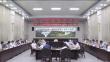 中共黑河市委召开六届65次常委(议军)会会议