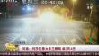 河南:玛莎拉蒂女车主醉驾 致2死4伤