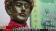 《70年龙江儿女英雄传》——刘英俊