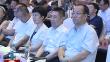 七台河市举行石墨烯产业发展推介会