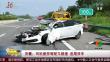 安徽:司机疲劳驾驶又超速 追尾货车