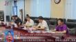 黑龙江省老年人保健产品等领域权益保护工作取得阶段性成果