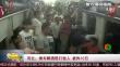 河北:乘车醉酒殴打他人 被拘10日