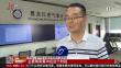 """哈尔滨 受""""利奇马""""残余势力影响 我省局地有大到暴雨"""