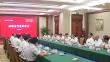 佳木斯:我市与中国农业发展银行黑龙江省分行正式签署战略合作协议