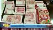 江苏:环卫工人捡数万元 如数归还
