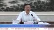伊春市委书记赵万山主持召开新设立县区人大选举准备工作情况汇报会