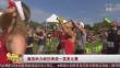 德国举办疯狂啤酒一英里比赛