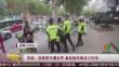 河南:违章停车遭处罚 拿起板砖砸自己的车