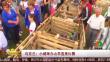 奥乌克兰:小城举办山羊选美比赛