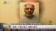美国:尸检已进行 调查已展开