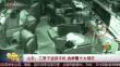 山东:三男子盗窃手机 挑衅警方太猖狂