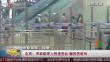 北京:声称能带人快速进站 骗钱男被拘