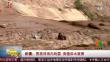 新疆:男孩河坝内玩耍 突遇洪水被困