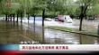 四川盆地和北方迎降雨 南方高温