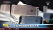 贵州:手机掉进河里 三年后失而复得