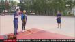 备战世界消防锦标赛 中国队集训中