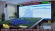 """黑龙江:应对""""利奇马""""  防汛于未然"""