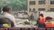 浙江:他在救援中失去了母亲