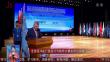 全国海洋航行器设计与制作大赛在哈尔滨举行