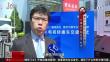 全国首台超高清4K 5G转播车落户龙广电