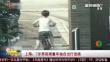 上海:7岁男孩骑童车独自出行迷路