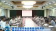 齐齐哈尔:我市与首农食品集团领导座谈暨签约仪式在北京举行