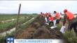 鸡西市长于洪涛在密山现场调度指挥抗洪抢险工作
