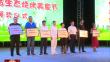 七台河:寻味烧烤美食节 首届生态烧烤美食节颁奖仪式举行