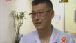 《急诊室的故事》2019第二十二期——中国医师