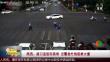 陕西:路口追逐玩具球 交警急忙抱起救女童