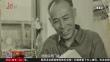 《70年龙江儿女英雄传》—马恒昌