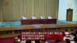 张庆伟在省委理论学习中心组专题报告会上强调