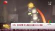江苏:铁汉柔情 烈火英雄火场救出5只小狗崽