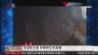 北京:寻找轻生者 多警种生死救援