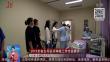 2019全省女兵征兵体检工作全面展开